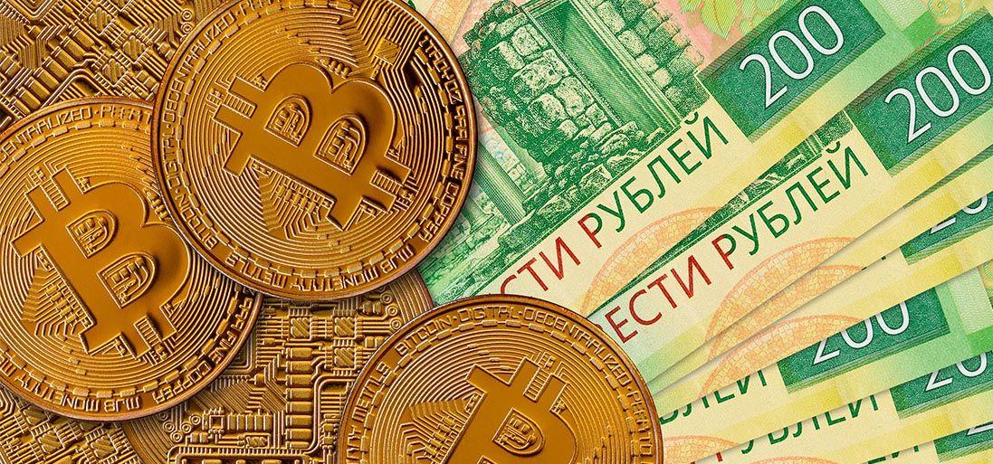 bitcoin k)